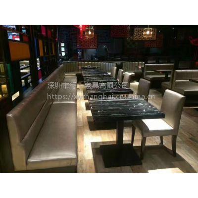 大理石餐厅 茶餐厅卡座沙发定制厂家 简约现代