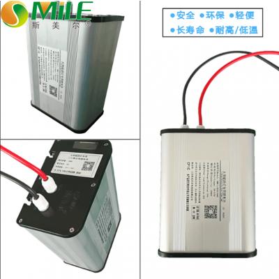 锂电池 太阳能路灯锂电池10AH-100AH铝壳内置防爆阀 防自燃 防爆 经久耐用