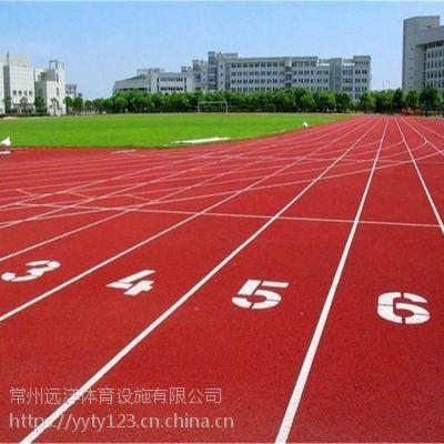 浙江学校操场塑胶跑道高弹性透气型塑胶跑道面层材料颗粒厂家直销