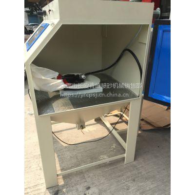 供应塑胶去毛边喷砂机 各种型号喷砂机 毛边机