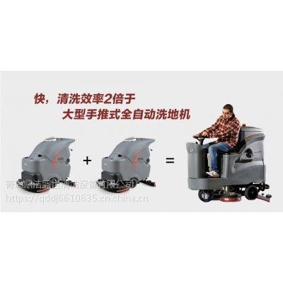 青岛周围洗地机厂家,厂区车间清洗厂家,4S拖地机中心高美洗地机,驾驶洗地车