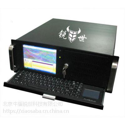 锐世CS-1708 17寸8口KVM切换器一体机1U机架折叠液晶控制台