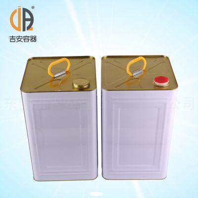供应铁罐 20L涂白、涂金、光身方罐 20kg马口铁桶