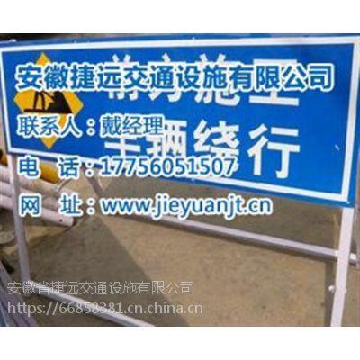 安徽捷远(在线咨询)、铜陵道路设施、道路设施厂家