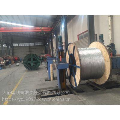 延安工程采购钢芯铝绞线JL/GIA-95/20单价-工艺细致大征生产厂家