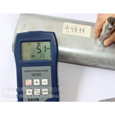 东如数字显示粉末测厚仪、铁铝两用膜厚仪、厂家直接发货保修一年
