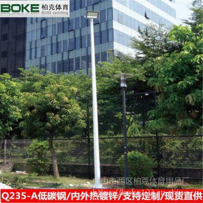 灯杆厂家 深圳学校球场6米照明灯杆 热镀锌锥形灯柱 户外照明高杆灯