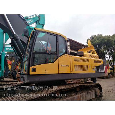 新款沃尔沃480挖掘机 上海二手挖掘机市场质量可靠 挖机厂家直销
