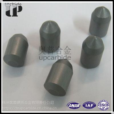 厂价提供各种牌号的优质硬质合金球齿