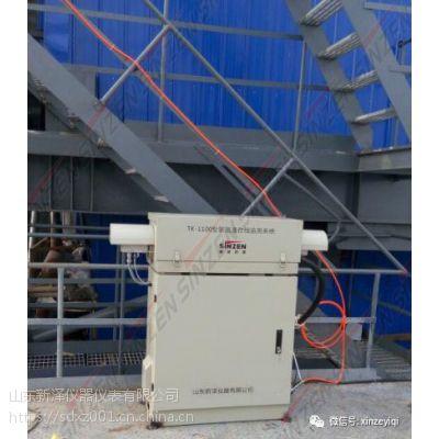 SCR脱硝氨逃逸监测分析仪系统(高温抽取激光)厂家直销