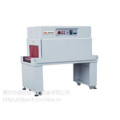 让我们做的更专业惠州L型封切热收缩机惠东恒温收缩包装机