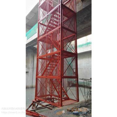 提供路桥施工专用安全梯笼 质量优