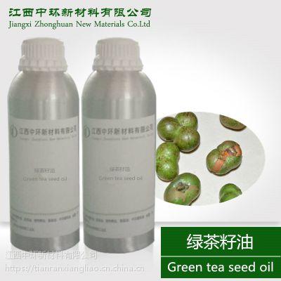 厂家直销 基础油 绿茶籽油 茶叶籽油 化妆品用香料 小量起包邮