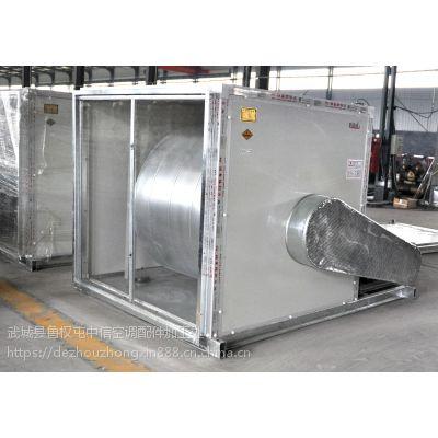 批发供应低噪音风机箱 柜式风机箱 通风风机箱 价格优惠
