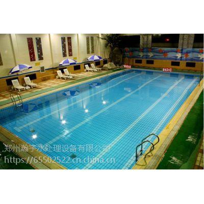 郑州瀚宇|游泳池水净化|泳池水处理|水循环过滤沙缸
