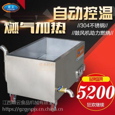 赣云全新升级不锈钢恒温水槽燃气水煮油炸槽温控煮丸子的机器商用