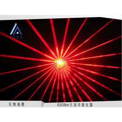 罗姆RLD65MPT9进口激光二极管650nm7mw红光LD 红光治疗仪水平仪应用