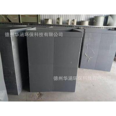 PVC风管厂家 圆形方形通风管道 优质耐用 防腐耐酸碱 华涵直销