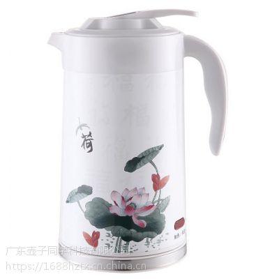 壶子同学电热水壶烧水壶开水煲304不锈钢家用安全保温壶