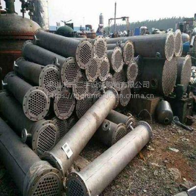 出售二手100平方列管冷凝器 不锈钢列管式冷凝器