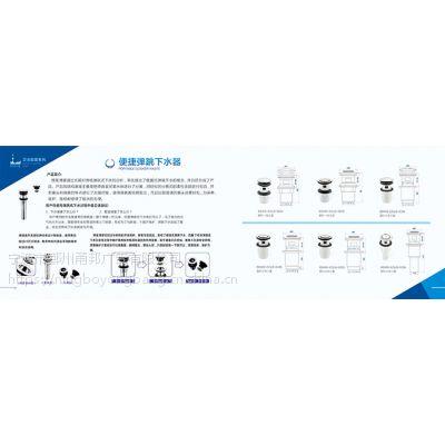 宁波多功能下水器样本设计制作,画册设计公司
