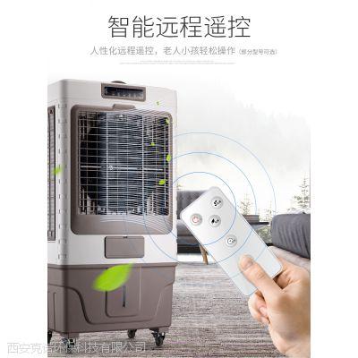 西安移动冷风机 西安移动空调扇 西安大风量移动冷气机 西安移动水空调
