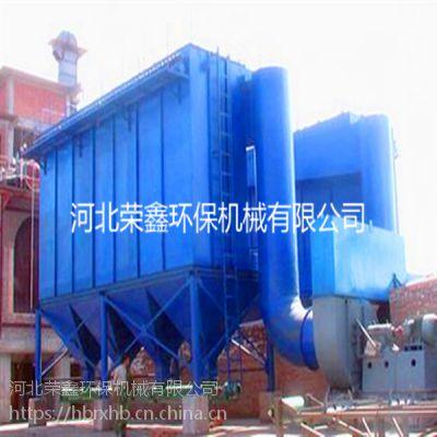 锅炉布袋静电除尘器厂家专业生产欢迎选购