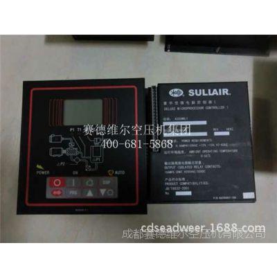 02250051-538寿力豪华型微电脑控制器_空压机电脑板