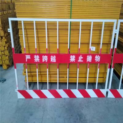 电梯防护栏,临时护栏网,电梯安全网厂家