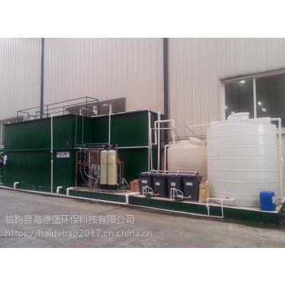 油墨废液处理设备 山东海德堡环保科技有限公司