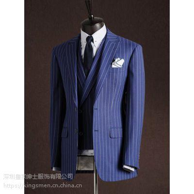 深圳订制团体西服 深圳订制团体西服品牌 皇家绅士供