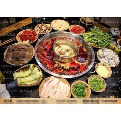 山珍火锅,素食火锅,菌汤火锅底料批发
