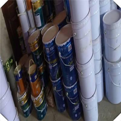 北京朝阳区 改性环氧树脂灌浆料 厂家价格销售