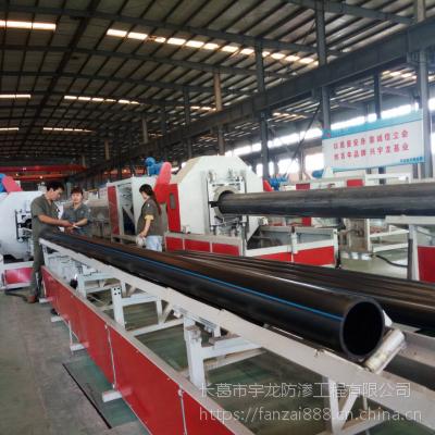 河南厂家供应HDPE管160管 自来水供水管160 市政消防给水管160*9.5