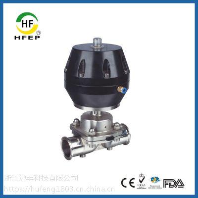 浙江沪丰DN38卫生级气动隔膜阀