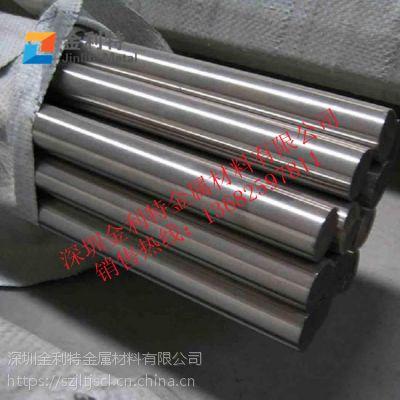 广东7075锌合金铝棒 锻压高强度铝合金棒材性能