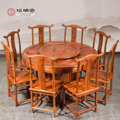 檀明宫红木家具刺猬紫檀花梨转盘餐桌古典实木圆形餐台椅组合