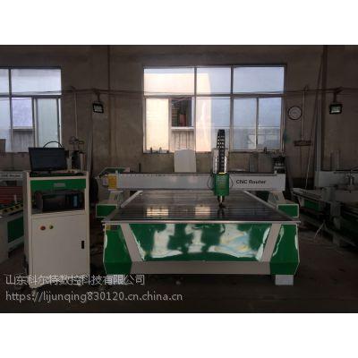 山东潍坊科尔特KET-2030木材雕刻机 昌乐数控开料机