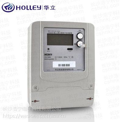 杭州华立DSS531三相三线有功电能表 高压计量
