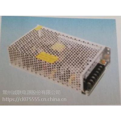 诚联电源CLV012160N,12V,16.6A,200W室内LED亮化电源