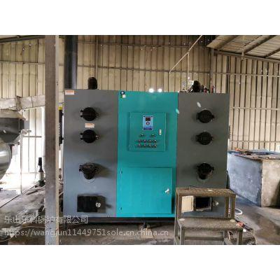 乐山锅炉生物质蒸汽发生器全自动卧式层燃低压自然循环蒸汽发生器厂家