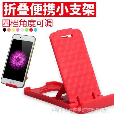 折叠型四档手机赠品支架 双开手机通用礼品小支架 折叠多档位支架