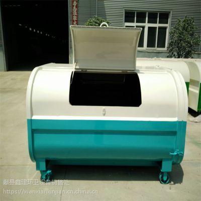献县鑫建供应大型户外垃圾收集箱 铁垃圾箱 3立方勾臂式垃圾箱