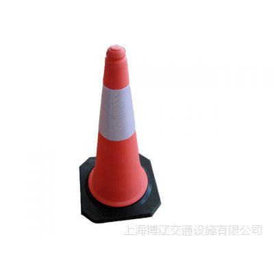 正品PE路锥 75公分高橡胶路锥 塑料路锥 路障 橡胶路锥厂家直销