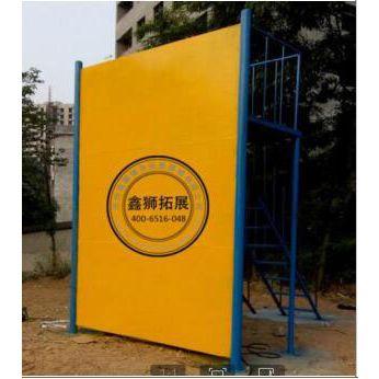厂家直销 四米墙 毕业墙 逃生墙 3.8*3*1.2M 尺寸可定制 体育拓展器材