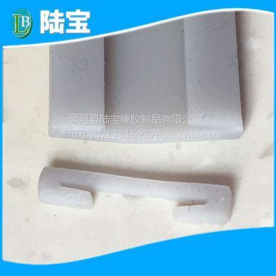 冰箱密封条@福州冰箱密封条@冰箱密封条规格陆宝天然橡胶