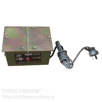 精品特销退磁器 45号钢退磁器适用磨床 退磁器