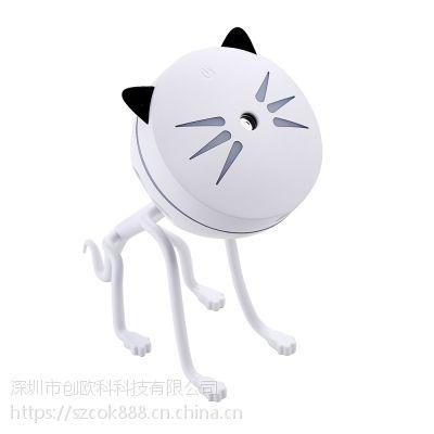 厂家直销 便捷式智能超声波加湿器 猫咪加湿器 家用卧室静音空气净化