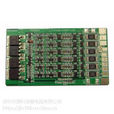 PCB电路板板厂供应16串60V锂电保护板带均衡温度保护48V铁锂保护板18650线路板定制加工