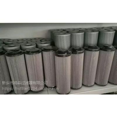 HC9600EOS16HPALL油滤芯